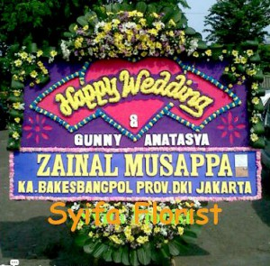 Bunga Papan Pernikahan (BPP9)