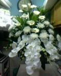 Bunga Rangkaian (BR2)